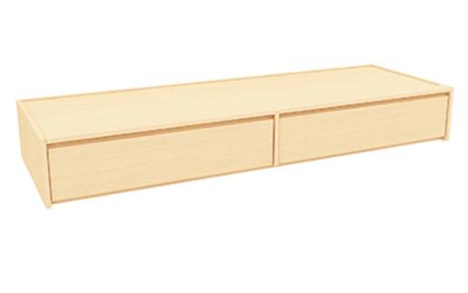 campus 2 drawer underbed storage long